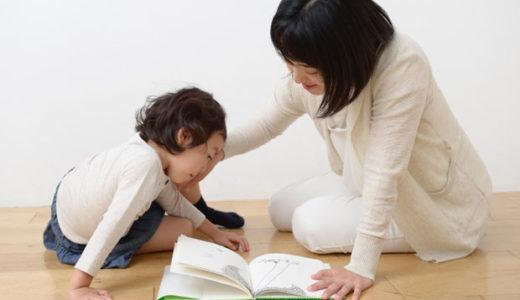 子どもをワクワクさせる絵本の専門家!役立つ資格「絵本専門士」