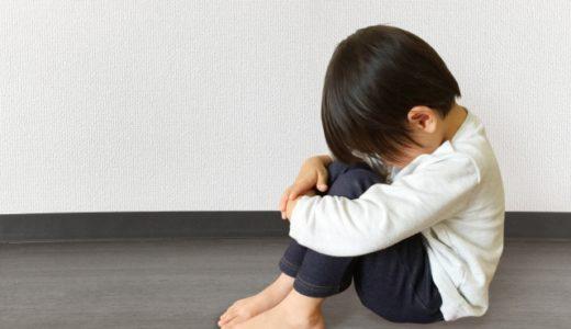 子どもの叱り方、できるだけ叱らないために覚えておきたいこと