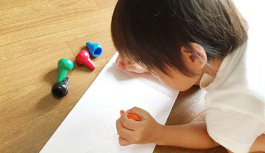 2歳児をもっと知りたい!子どもの特徴を深く理解すると接し方がどんどんスキルアップする!