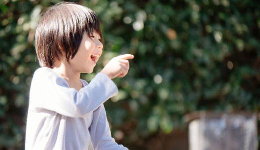 5歳児の良き理解者になることが接し方の軸になる!個人の特徴を大切にする保育士をめざそう!