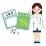 保険調剤の手順と注意点、マメ知識について解説
