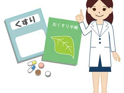保険調剤の流れは薬剤師の方ならご存知ですよね。手順と責任についてのお話