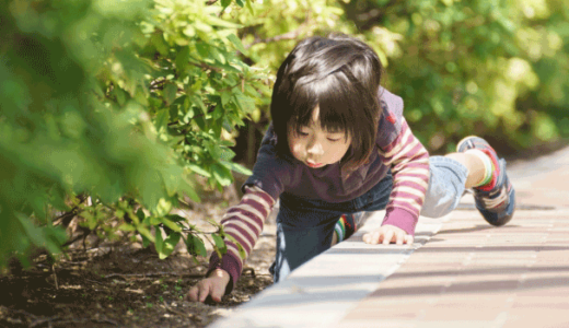 子どもたちの健やかな発達をサポート!役立つ資格「臨床心理士」