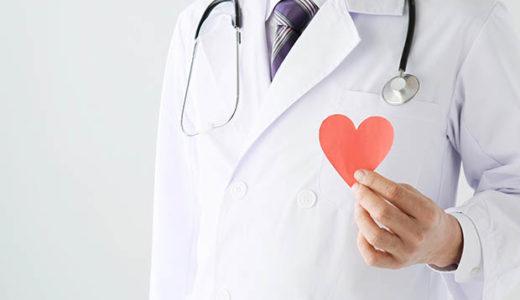 介護士は当てはまる?医療従事者の定義について解説