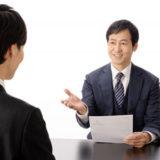 オファー面談の概要とともに質問することや、注意しておきたいポイントを紹介