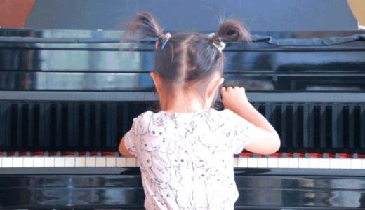 音楽遊びから自ら成長する力を!役立つ資格「リトミック指導員」