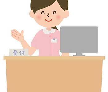 医療事務のアルバイトについて紹介!無資格、未経験でも挑戦できる!?