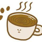 パチンコカフェ・コーヒーサービスについての実態