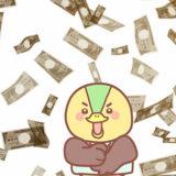 給料と事業所の利益
