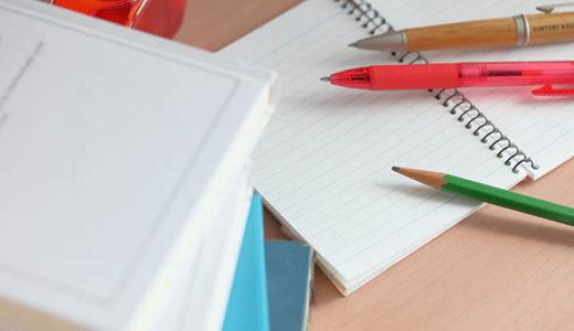 介護の資格はどうやって取るの?3つの勉強方法それぞれの特徴を解説!