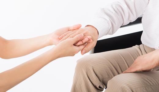 1人で抱え込むシングル介護。その問題点と解決方法とは?