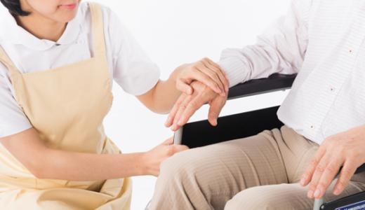 介護職の試用期間中に退職したい!メリットやデメリット、その後の影響とは?
