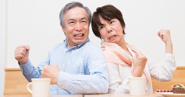 高齢者施設でも人間関係のトラブルは起こってしまう?その対処法とは?