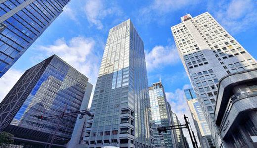 IT業界で転職を希望する時、可能であれば東京を視野に入れた方がいい!