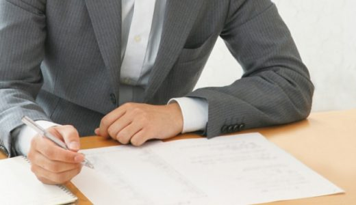 派遣の契約期間が3ヶ月更新なのはなぜ?更新しないで辞めるのはあり?