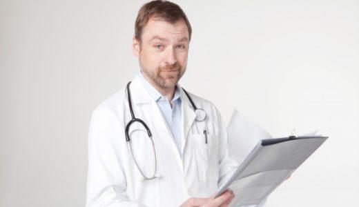 医師のブランクからの復職、雇ってくれる病院や施設を探すことはできる?