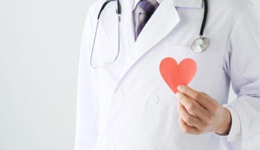 臨床医と研究医、違いは?キャリア形成はどうなっている?