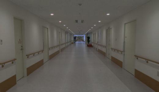 転職はちょっと待った!その病院は、ブラックかもしれません…