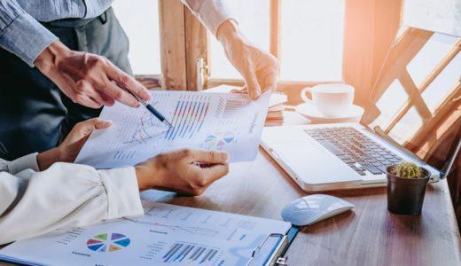 【2021版口コミ情報】エンワールドの評判と転職サービスのデメリットやメリットを徹底解説