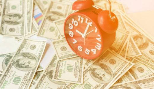 【騙されない】高校生でも安全に稼げる高時給のおすすめバイト7選と危険な高収入バイトを回避する方法