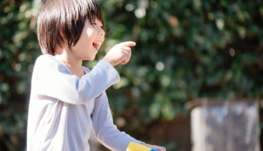 保育士にとって大切なこと、子どもの主体性は受容から