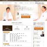MCドクターズネットは病院やクリニックの求人情報だけじゃなく、企業案件も豊富