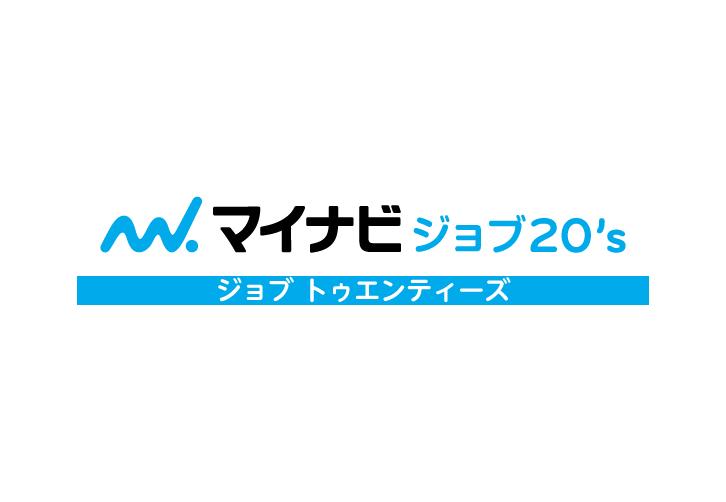 マイナビジョブ20'sの口コミ・評判