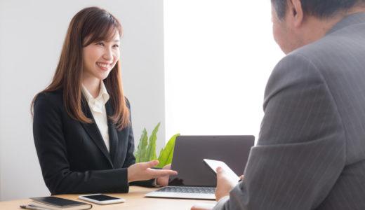 就活エクスプレスの口コミ評判。東京都と連携した安心の就活支援サービス!