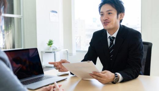 リクルートエージェントは転職成功者が多数で口コミ・評判も高い大手転職エージェント