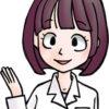 ハイリスク薬というものの存在は知っているものの、具体的にどんな薬が該当するのでしょうか